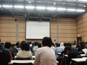 ふく専門講習会の画像2