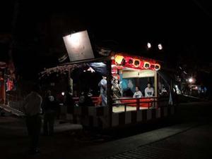 萩越ヶ浜厳島神社管絃祭の画像5