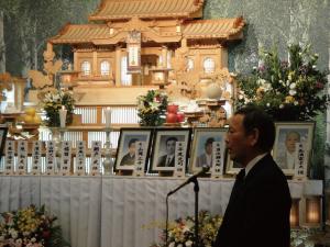 物故者合同慰霊祭の画像2