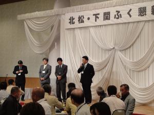 北松・下関ふぐ懇親会の画像2
