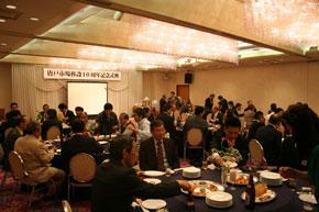 唐戸市場移転10周年記念式典の画像1