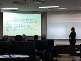 下関市立大学第三回ふぐシンポジウムの画像2