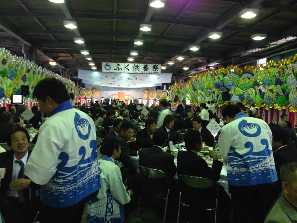 下関ふく供養祭の画像3