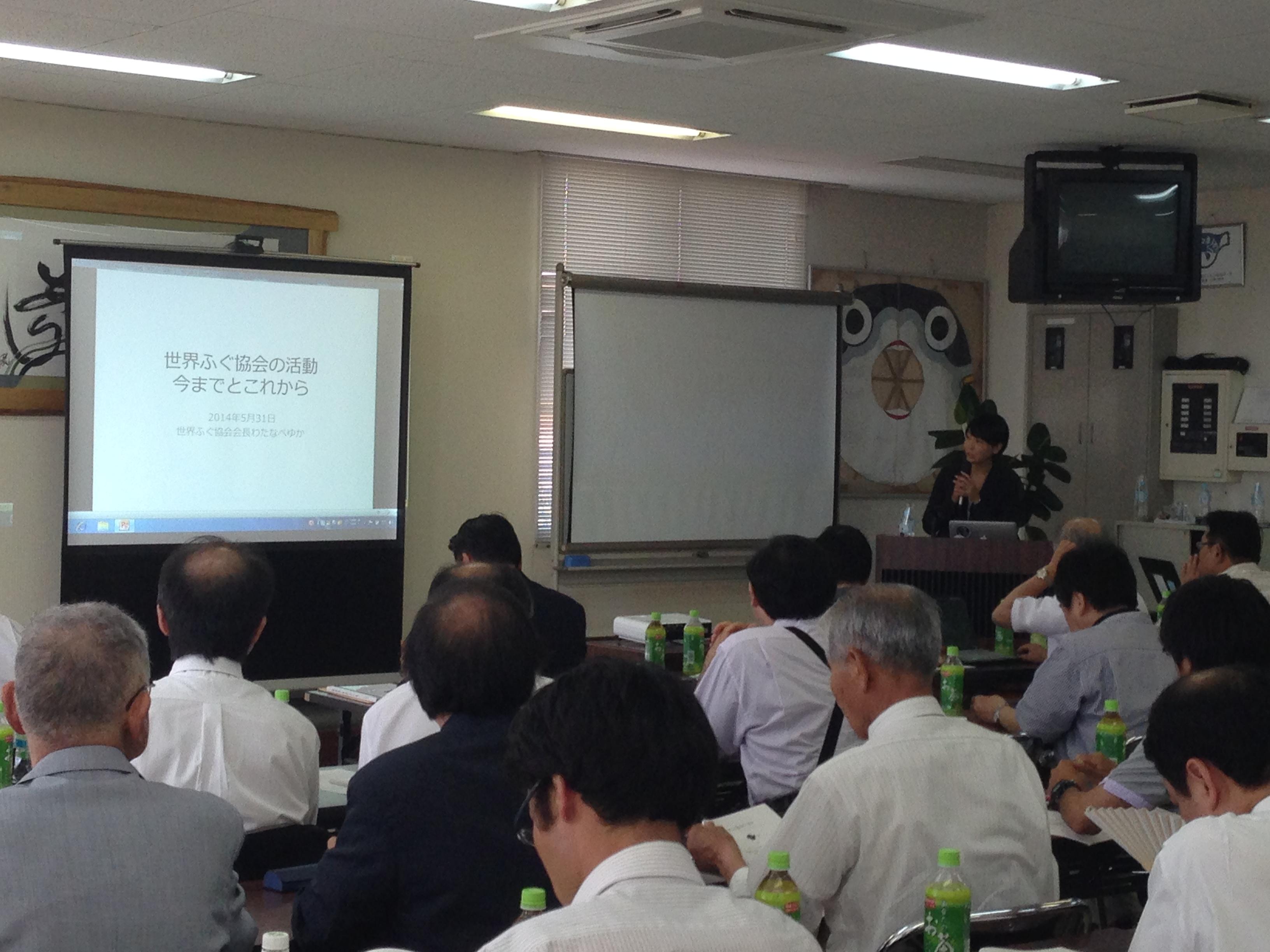 第24回西日本ふぐ研究会のメイン画像