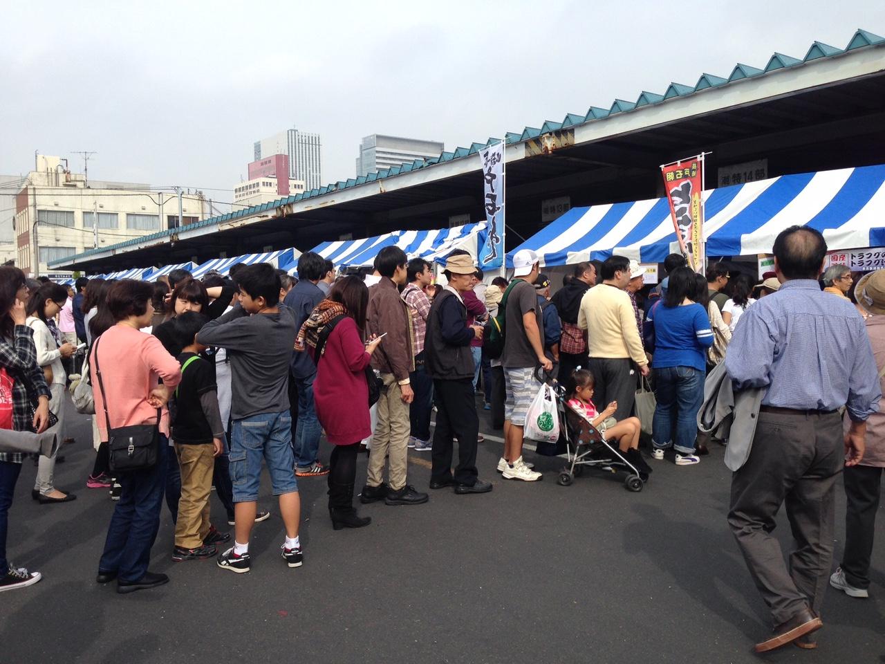 築地市場さかな祭りの画像1